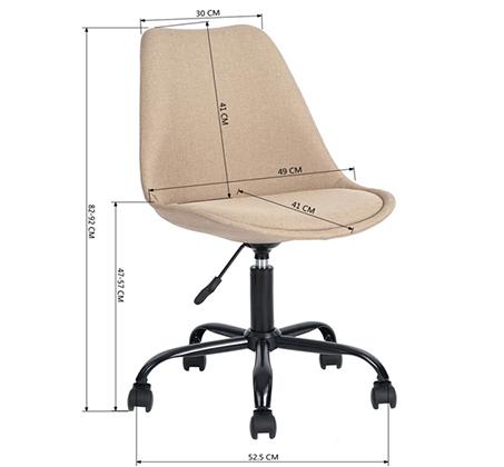כיסא מנהלים לבית או למשרד בריפוד בד עם מנגנון שעולה ויורד דגם הוגו Homax - תמונה 5