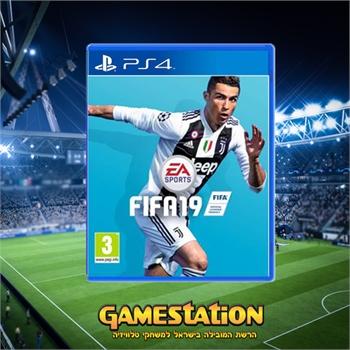 משחק FIFA 19  לקונסולת 4 PlayStation