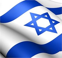 מגוון דגלי ישראל ליום העצמאות החל מ-₪15