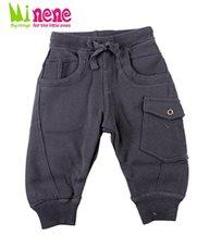 קולקציית חורף 2015 ב-Minene! מכנס פוטר בצבע אפור כהה במגוון מידות לבחירה