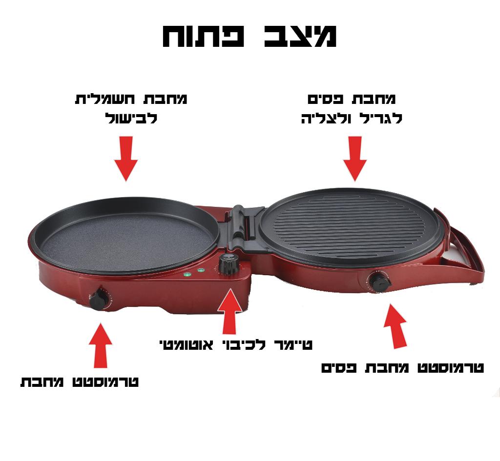 מחבת חשמלית כפולה NINJA CHEF דגם ATL-236 לאפייה בישול וצליית שפע מאכלים בקלות וביעילות - משלוח חינם - תמונה 2