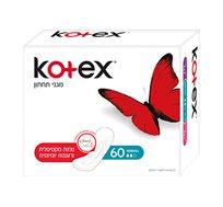 מארז 6 חבילות מגני תחתון Kotex לתחושת נוחות מקסימלית