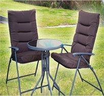 סט ישיבה מפנק הכולל שתי כורסאות מתכווננות ושולחן עגול  לגינה ולמרפסת ב-₪399 בלבד!