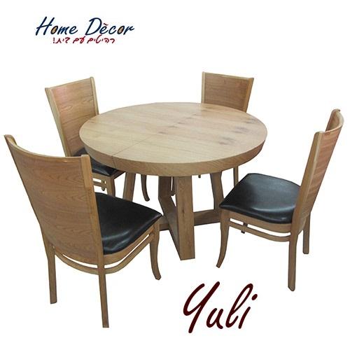 מודיעין פינת אוכל עגולה נפתחת בגימור אלון מבוקע + 4 כיסאות עץ מלא מבית HR-34