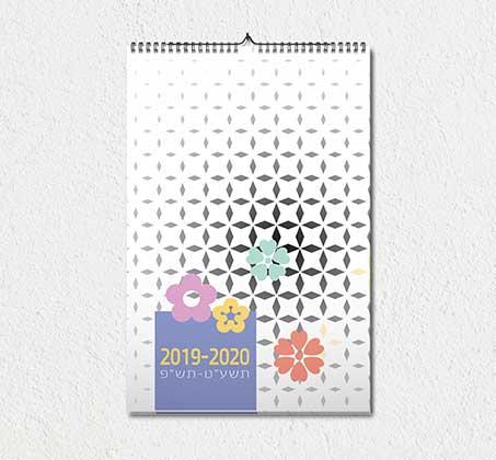 לוח שנה שולחני במגוון עיצובים