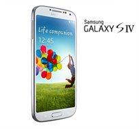 אין דברים כאלה! Samsung Galaxy S4 הסמארטפון החדש המתקדם בעולם, במחיר חסר תקדים