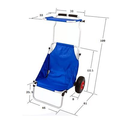 עגלה המשלבת כיסא לים ולקמפינג בעלת גלגלים עמידים לכל סוגי השטח - משלוח חינם - תמונה 6