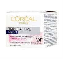 """מארז 2 יחידות קרם לילה מכיל 50 מ""""ל Triple Active Loreal לכל סוגי העור"""