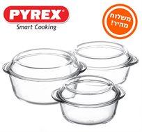 פתאום קל לבשל! סט 3 סירים לתנור מסדרת Essentials של PYREX תוצרת צרפת