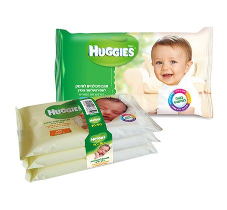מארז מגבונים Huggies הכולל: 24 אריזות מגבונים ללא בישום ו-2 מארזי שלישיות To Go משלוח חינם עד הבית