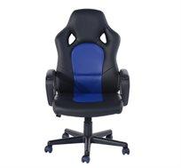 כיסא משרדי דגם קלאץ לבית או למשרד