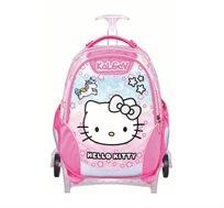 תיק אורטופדי X BAG TROLLEY דגמי הלו קיטי בצבעים לבחירה + בקבוק שתייה מתנה