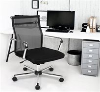 כסא מנהלים בריפוד בד עמיד ונוח לישיבה HOMAX דגם סילבר אקסלוסיבי