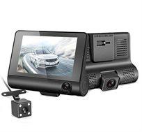 מצלמת דרך לרכב  360 מעלות עם צג ענק 4 אינץ ו- 3 עדשות כולל תפריט הפעלה בעברית מלאה