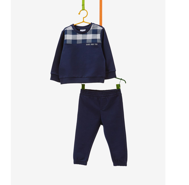 חליפת OVS לילדים - כחול