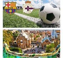 כדורגל רואים במגרש! 3 לילות בברצלונה + כרטיס לברצלונה מול דפורטיבו לה קורוניה החל מכ-€649*