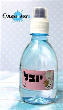 סט 45 מדבקות סימון גדולות לבקבוקי מים מינרליים
