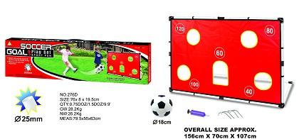 שער אימון GENERAL FITNESS + כדור כדורגל ומשאבת ניפוח מתנה - תמונה 2