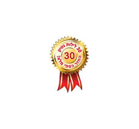 מזרן אורתופדי קשיח Camp David דגם לגז'רי בוטיק משולב קפיצי Multi System למיטה וחצי בשתי מידות לבחירה - תמונה 4