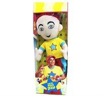 בובות ילדים ענקיות בדמיות לבחירה