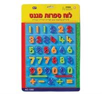 משחק לוח לילדים עם 30 מספרים ו-7 סימני חשבון מגנטים