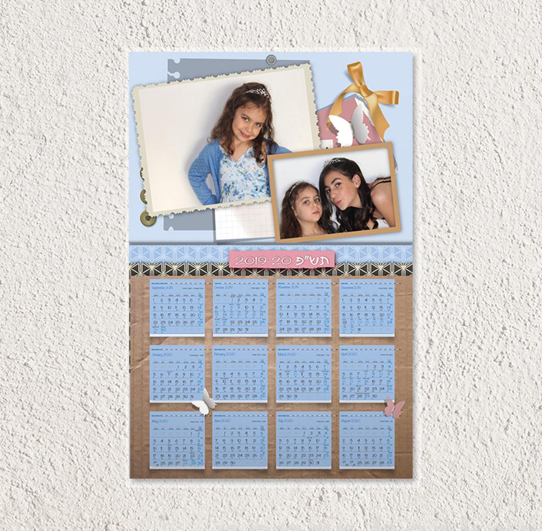 לוח שנה פוסטר בגודל A3 עם תמונה אישית לבחירתכם - תמונה 2