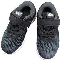 נעל נייק ספורטיבית לילדים (27-22 שנים) - שחור רשת