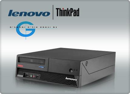 עדכני קטן ומבריק! רק ₪999 למחשב נייח איכותי מבית IBM Lenovo, מעבד Intel OB-61