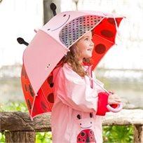 מטרייה מבית Skip Hop לילדים