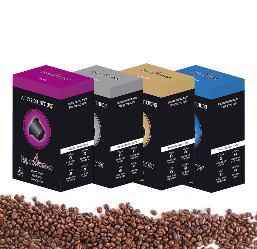 מארז קפסולות קפה איכותיות תואמות Nespresso ב-4 טעמים - משלוח חינם!