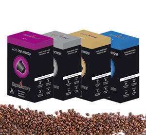 מארז קפסולות קפה איכותיות ב-4 טעמים!  - סוג: קפסולות MIXED Nespresso; כמות: 100;