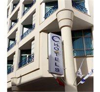חופשה במלון 'סי הוטל' אילת - גם בחנוכה! החל מ- ₪256 לזוג ללילה וארוחת בוקר במלון 4 כוכבים 'סי הוטל'!