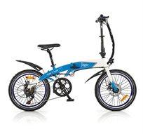 אופניים חשמליים Freiheit JAGER basic-סוללה מובנת בתוך השלדה, שלדה ספורטיבית, 6 הילוכים ועיצוב ייחודי