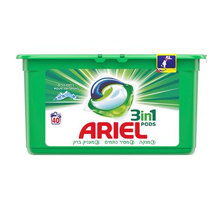 3 מארזי קפסולות ג'ל לכביסה 40 יחידות למארז אריאל