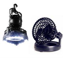 לסוכה המושלמת! תאורה בעלת 18 נורות LED בהירות ונעימות בשילוב מאוורר שטח קומפקטי מובנה