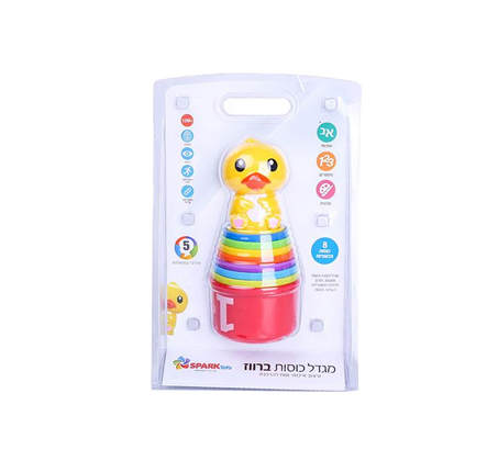 'מגדל כוסות ברווז' משחק לילדים Spark toys