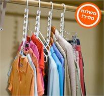 קולב הפלא WONDER HANGER שומר על הבגדים מסודרים ומגדיל את שטח הארון שלך!