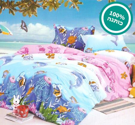 מגניב לישון עם חברים! סט מצעים למיטת ילדים, עשויים 100% כותנה במבחר CP-08