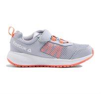 נעלי אימון Reebok לילדים דגם Road Supreme Alt בצבע אפור בהיר/כתום