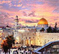 """סיורי סליחות בעיר הבירה! אירוח במלון קיסר פרמייר ירושלים ע""""ב חצי פנסיון רק ב-₪599 ללילה"""