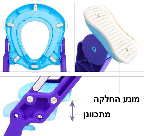 ישבנון מרופד לפעוט עם מונע החלקה ומונע התזה - כחול/סגול - תמונה 3