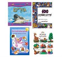 ספרים מעשירים! מגוון ספרי העשרה לילדים שילמדו, ירתקו ויספקו שעות של הנאה