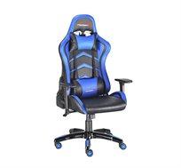כיסא גיימר הורייזון  MASTER  כחול