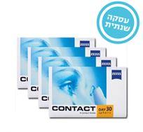 עדשות מגע חודשיות ZEISS גרמניה כוללות מסנן UV רק ₪65 לחבילה! מארז של 4 חבילות למשך שנה - משלוח חינם!