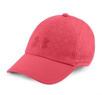 כובע Under Armour דגם 1306283-714 לנשים בצבע ורוד