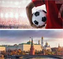 מונדיאל 2018! גרמניה מול מקסיקו כולל 3 לילות במוסקבה חל מכ-€1149*