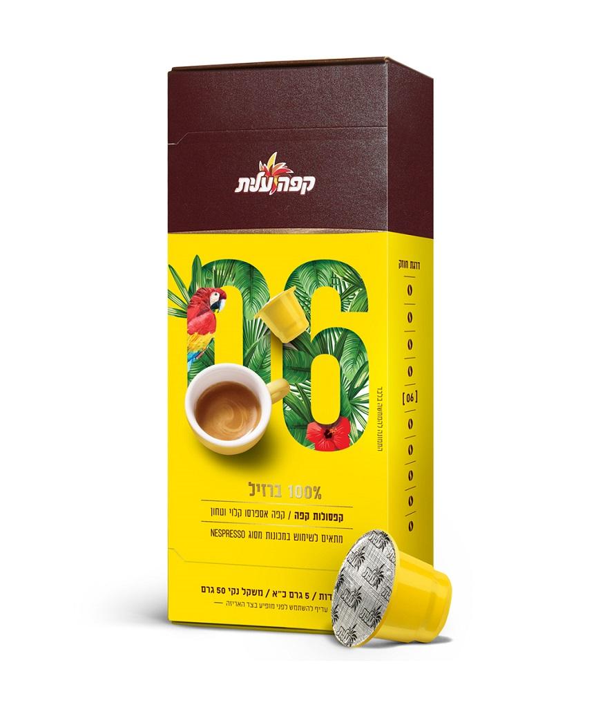 מקורי 150 קפסולות אספרסו קפה עלית תואמות נספרסו טעמים לבחירה NI-27