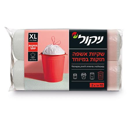 2 מארזי שקיות אשפה ריחניות חזקות במיוחד + מתנה