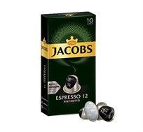 100 קפסולות אלומניום תואמות נספרסו JACOBS דגם RISTETTO דרגת חוזק 12