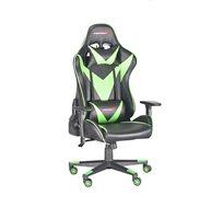כיסא גיימר הורייזון  KARTOS ירוק